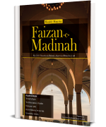 Monthly Magazine Faizan e Madinah May 2021 Ramzan 1442