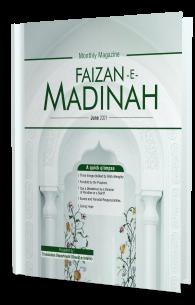 Monthly Magazine Faizan Madina June-2021