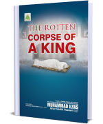 The Rotten Corpse of  a King