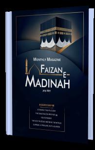 Monthly Magazine Faizan e Madina - July-2021
