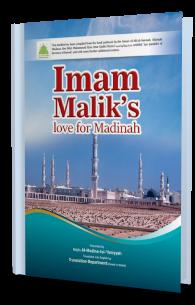Imam Malik's love for Madinah