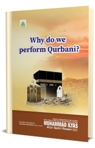 Why Do We Perform Qurbani?