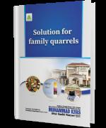 Solution For Family Quarrels