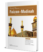 Monthly Magazine Faizan e Madina - August-2021