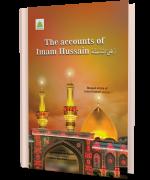 The accounts of Imam Hussain رضی اللہ عنہ