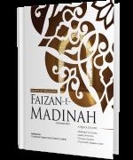 Monthly Magazine Faizan-e-Madinah September-2021