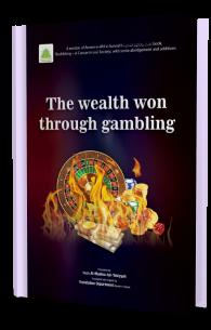 The Wealth Won Through Gambling