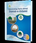 Interesting Facts About Dawat-e-Islami