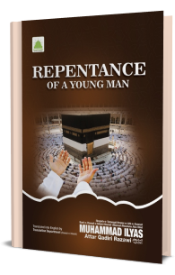 Repentance of a Young Man