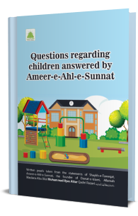 Questions about children from Ameer e Ahl e Sunnat