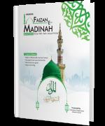 Magazine Faizan-e-Madinah Special Edition October-2021 Rabi-ul-Awwal-1443 AH