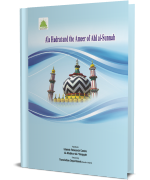 Ala Hadrat and Ameer-e-Ahl-e-Sunnat
