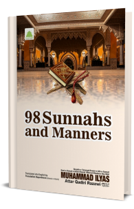 98 Sunnahs and Manners