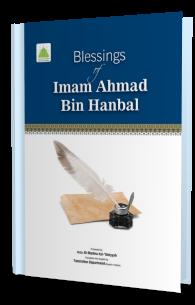 Blessings of Imam Ahmad Bin Hanbal رَحْمَةُ اللهِ عَلَيْه