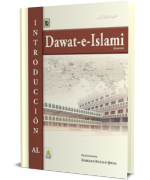 Introduccion Al Dawat-e-Islami