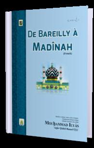 Bareilly Say Madina