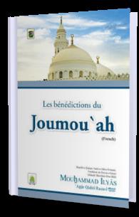 Les benedictions du Joumou'ah