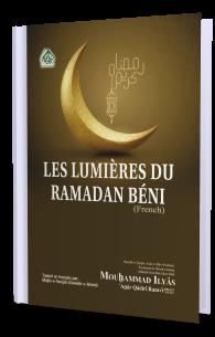 Anwar-e-Faizan-e-Ramazan