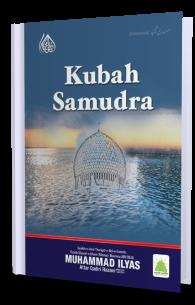 Samandari Gumbad