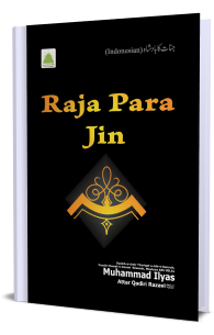 Jinnat ka badshah book in hindi