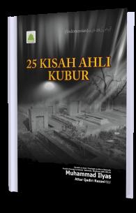 Qabr waalon ki 25 Hikayaat