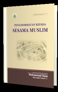 Ihtiram e Muslim