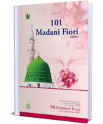 101 Madani Phool