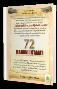72 Madani Inamaat