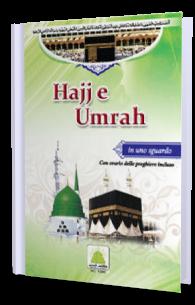 Hajj o Umrah Aik Nazar Main