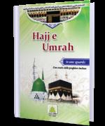 Hajj e Umrah