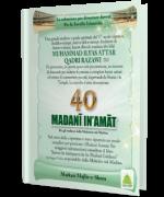 40 Madani In'amat