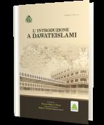 L' Introduzione a Dawat-e-Islami