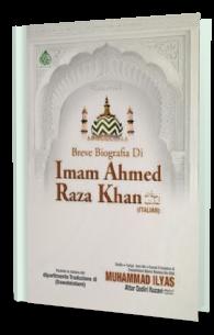 Tazkira e Imam Ahmed Raza