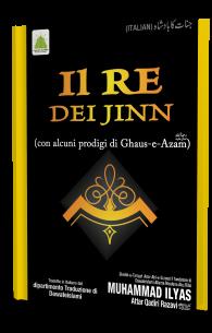 Jinnat ka badshah book in hindi