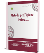 Metodo Per l'igiene Intima (Hanafi)
