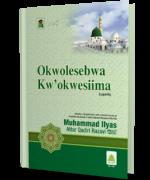 Okwolesebwa Kw'okwesiima