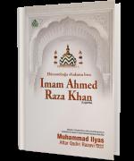 Ebiroombojja obulamu bwa Imam Ahmad Raza mu bufunzefunze'