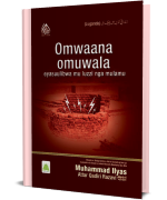 Omwaana omuwala eyasuulibwa mu luzzi nga mulamu