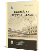 Enyanjula ya Dawat-e-Islami