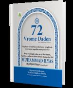 72 Madani In'amat