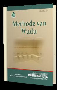 Methode van Wudu