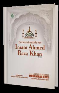 Tazkirah e Imam Ahmed Raza رحمۃ اللہ تعالیٰ علیہ