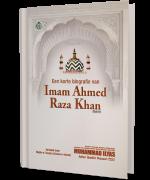 Een Korte biografie van Imam Ahmed Raza