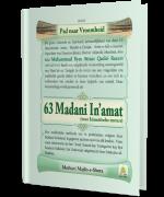 63 Madani In'amat