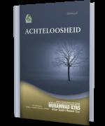 ACHTELOOSHEID