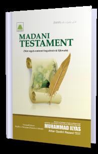 Madani Wasiyat Nama