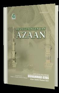 Faizan e Azan