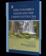 Njira Yosambila Malingana Ndi Chiphunzitso Cha