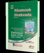 Khamosh Shehzada