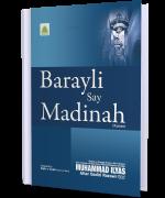 Bareilly se Madinah